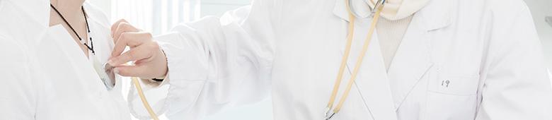 Pneumologie et maladies respiratoires